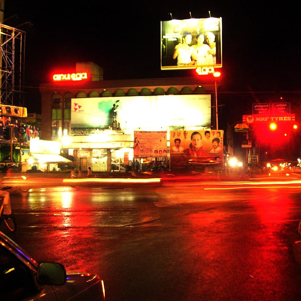 Ega Theatre The Ega Theatre In Kilpauk Madras One Of