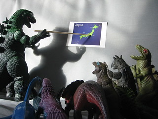 Introduction to monstering | by WorldIslandInfo.com