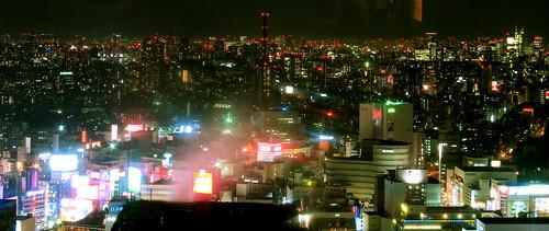 Hotel In Shinjuku Near Station