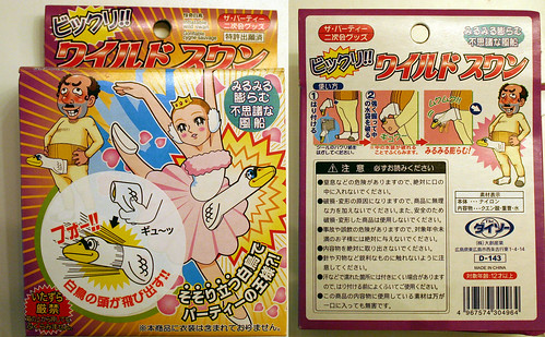 Weirdest Japanese product ever | by Greg Jagiello