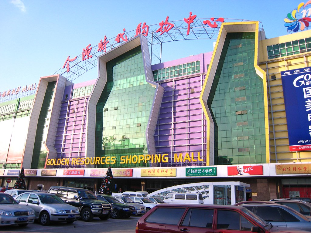 Image result for Golden Resources Mall