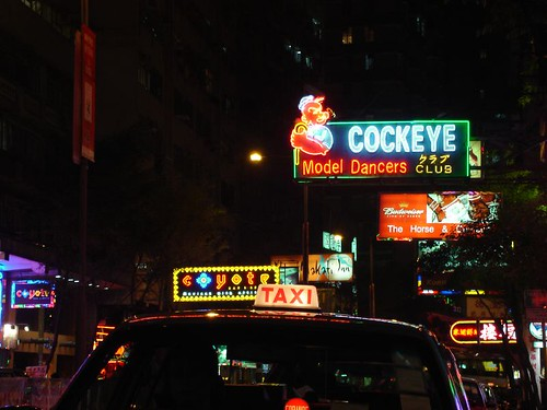 wanchai red light district holiday in japan and hong kong james