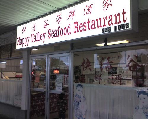 Happy Valley Seafood Restaurant Menu
