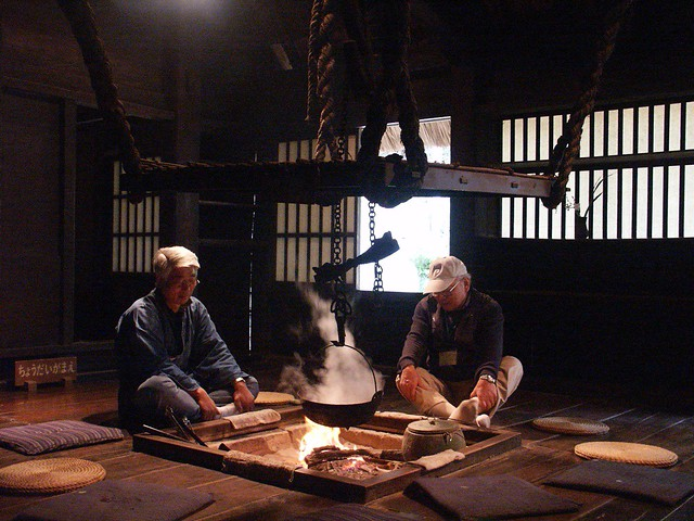 Chat Around Japanese Traditional Fireplace Quot Irori Quot Flickr
