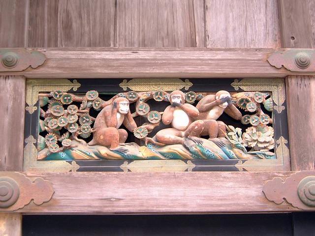 Nikko - Toshogu