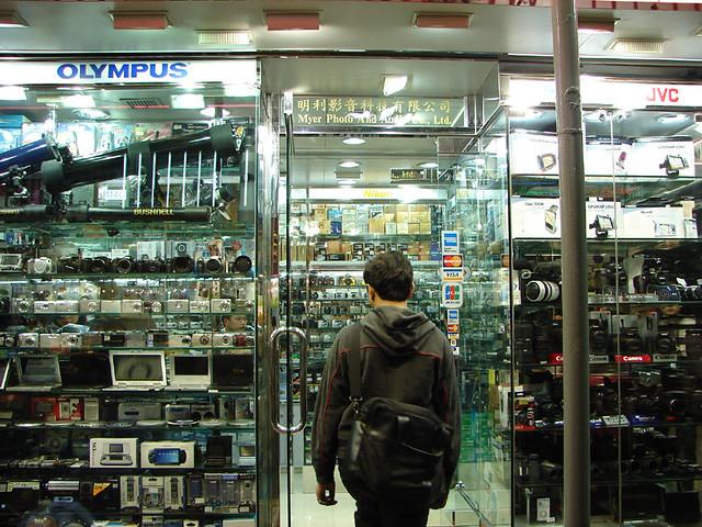 Camera Store | Hong Kong loves their camera stores. | J B | Flickr