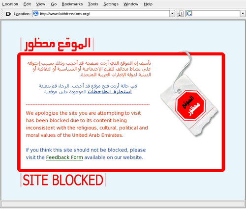 internet censorship in uae internet censorship in the unit flickr  internet censorship in uae by alarch