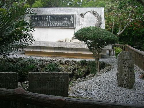 ひめゆりの塔 / Himeyuri peace museum