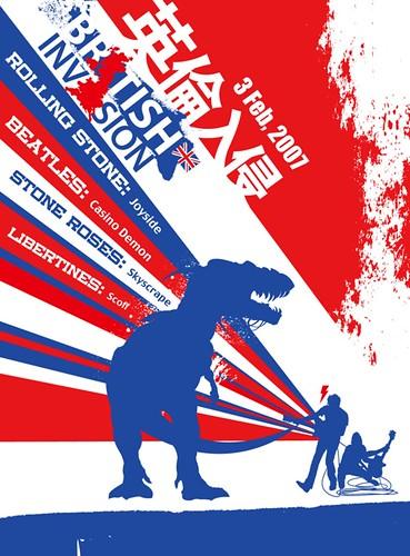 Music Party British Invasion Flyer Demo British