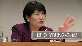 UN Our Common Humanity Forum - Dho Young-Shim speaking | by danceinthesky