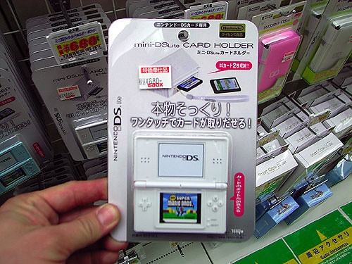ds Lite card holder | by superlocal