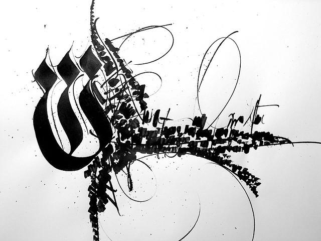 Calligraphy Alphabet Hebrew Shine N B My Hebrew