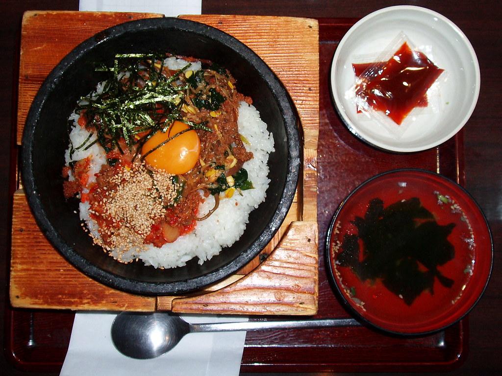 Korean Rice Bowl Americas Test Kitchen