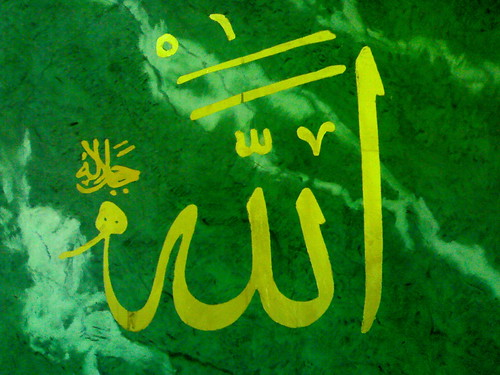 Allah name on the wall of the mosque | by omani