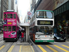 Hong Kong (香港) - Public Transport (公共交通) - Des Voeux Road Central (德輔道中) - Tram and Bus | by Michael Hansen's Hikes