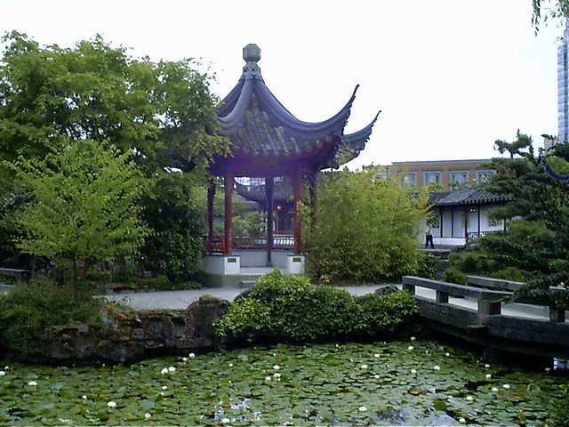 ... Japanese Garden Pagoda And Pond | By FrogMiller