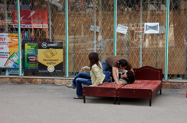 Ташкент секс blogs