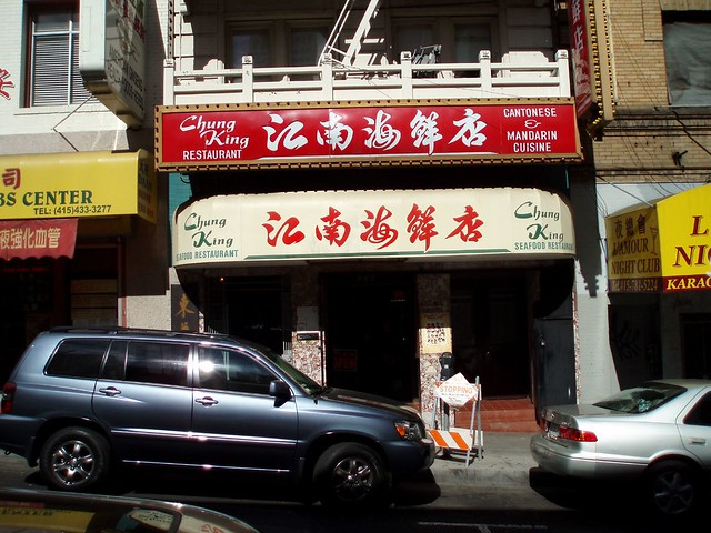 Chung King Chinese Food West Pico Blvd