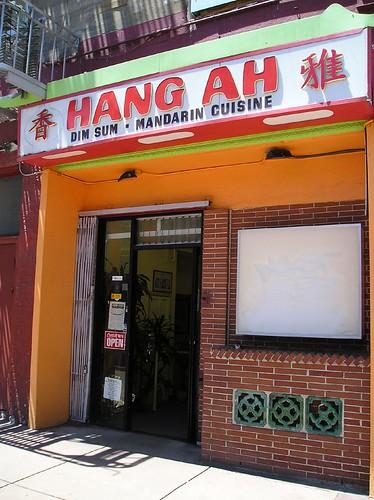 Hang Ah Tea Room San Francisco California