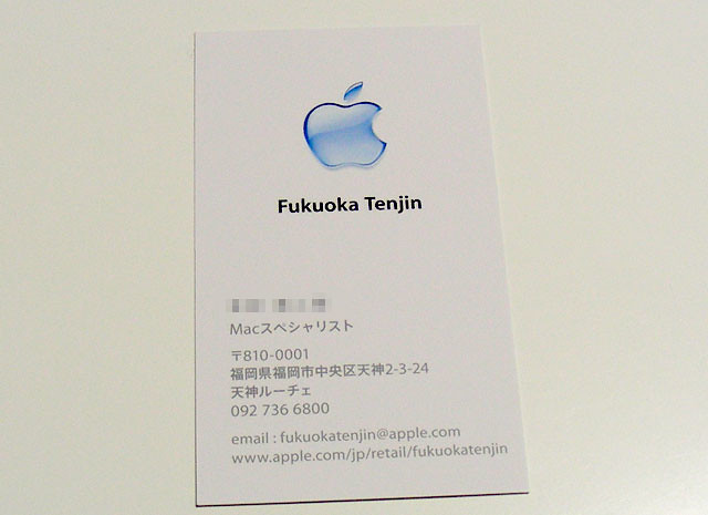 Apple Store business card | hetima | Flickr