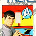 Star Trek Lightswitch Cover Sticker - 1979