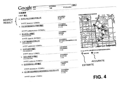 Google Local Search Interface for China | by bragadocchio