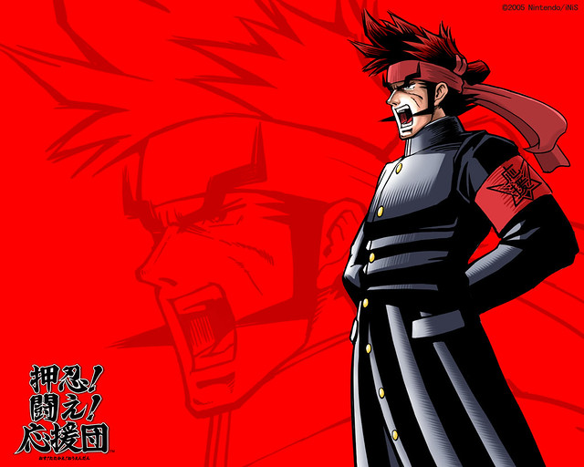 [Análise Retro Game] - Trilogia Osu 3/3 - Nintendo DS/3DS 337251070_aa5db349cb_z
