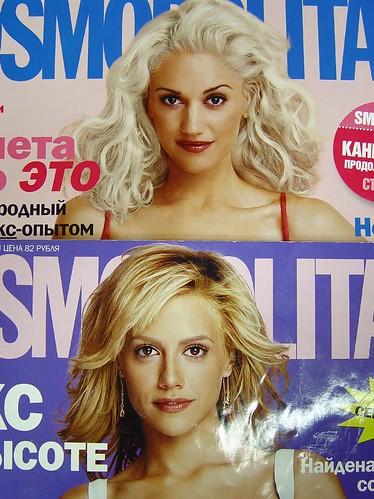 Gwen Stefani VS Brittany Murphy | kamneed | Flickr Gwen Stefani