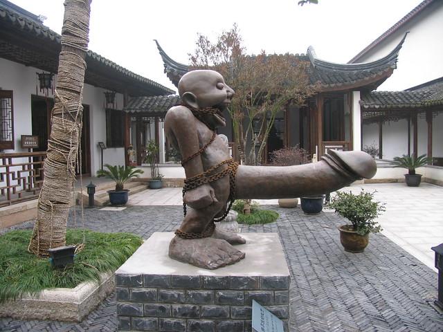 man with big penis   中国唯一性博物馆   浪打郎   Flickr