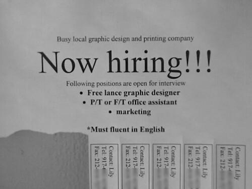 Graphic Design Firm Rochester Hills Mi Area