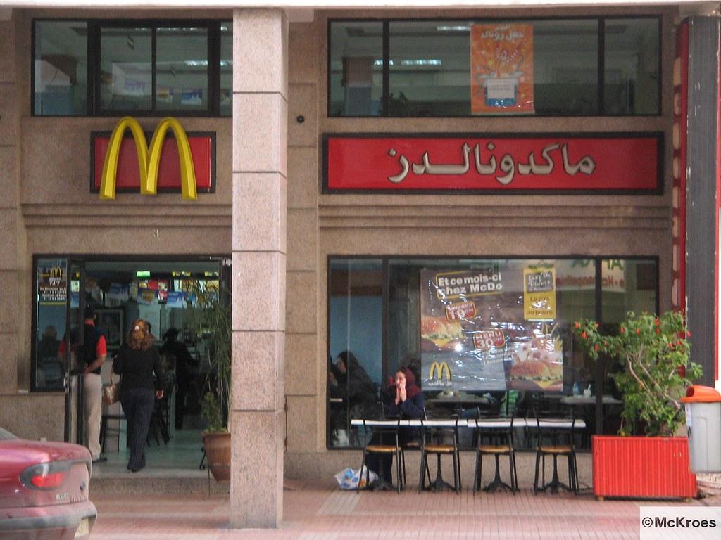 mcdonalds casablanca morocco