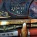1950 Junkyard Dog - $2500 or best