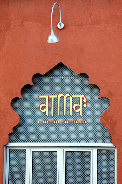 Cuisine Indienne A Little Bit Of India On Boul St