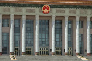 Tiananmen Square - Great Hall of the People | by JackVersloot