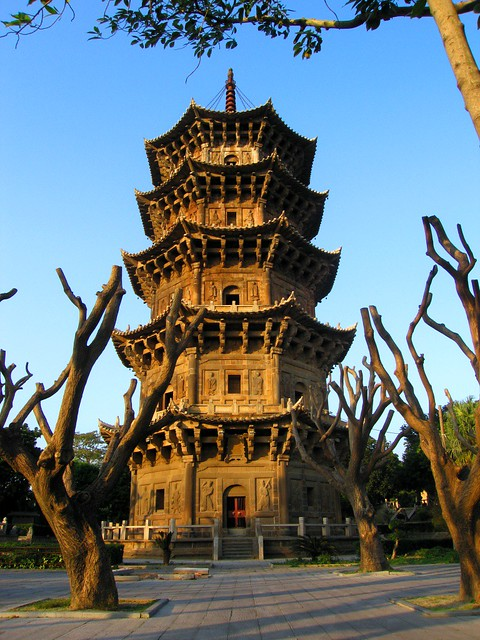 china - zhenguo pagoda - kaiyuan temple