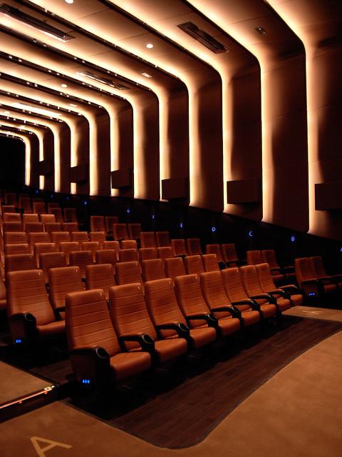 Cinema auditorium interior 3 amc pacific place cinema for Inside 2007 movie online free