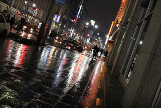 Raining night, pavement... | by OiMax