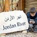 Game Boy at the Jordan River