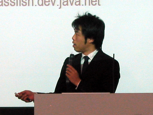 Tokyo Open Source Conference | by jimgris