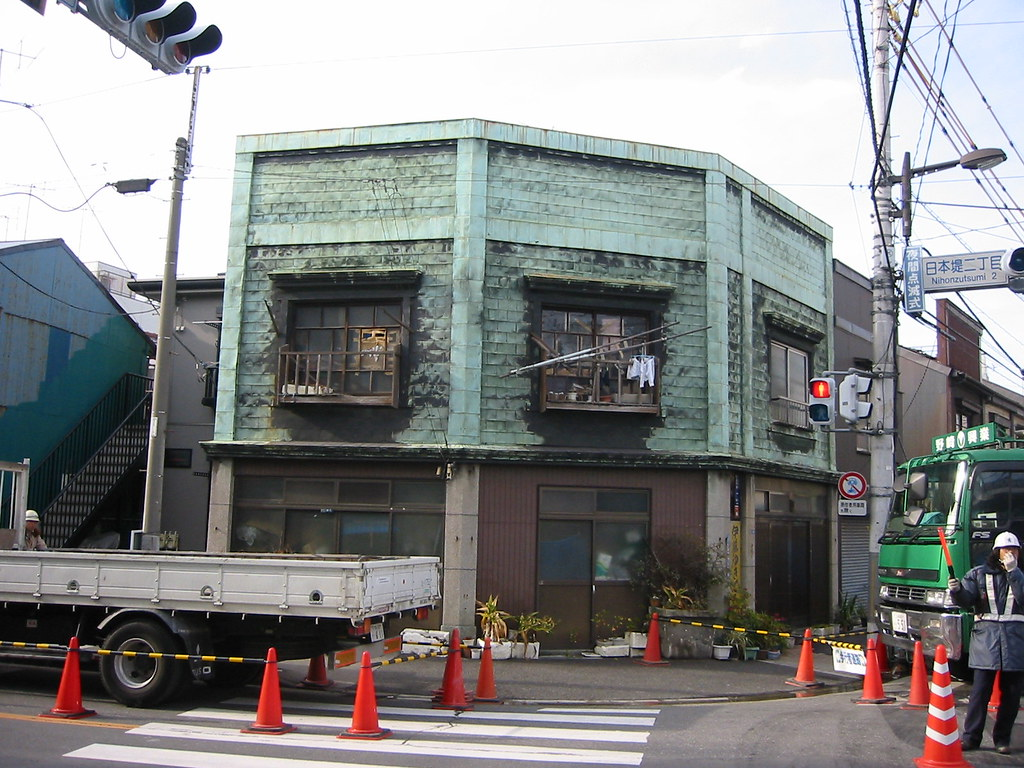 Sanya, Tokyo's uknown ghetto   BIG is better.   gnosis ...