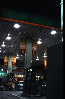 gas station at night | by yoshiko314