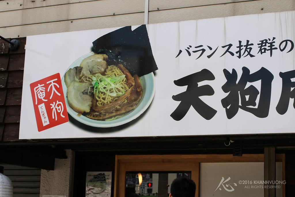 Ten'gyan Ramen 001 (storefront).jpg