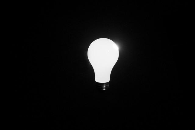 Lightbulb Idea: A Laser Pointer, A Lightbulb, And Some Thread