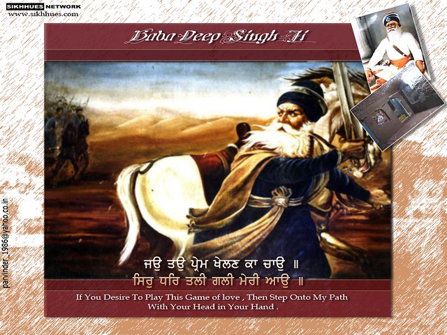Baba Deep Singh Ji Wallpaper