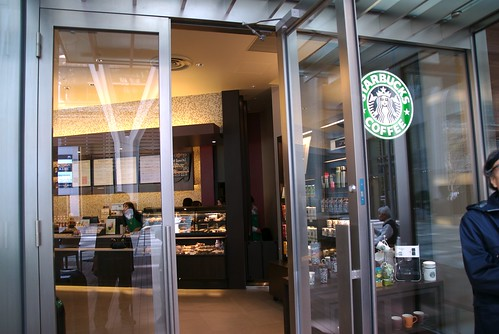 Starbucks Tokyo Midtown | by dh