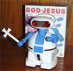 God Jesus Robot | by toyranch