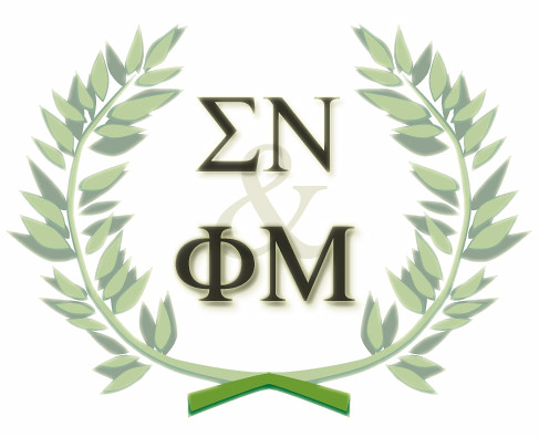 sigma nu essay Sigma nu talks the concept is fairly simple - gather together a group of sigma nus, watch one or more of the suggested talks, and create a conversation using the included discussion guides this series of talks covers the topics of change, leadership, and trust.