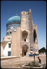 Balkh by dnskct