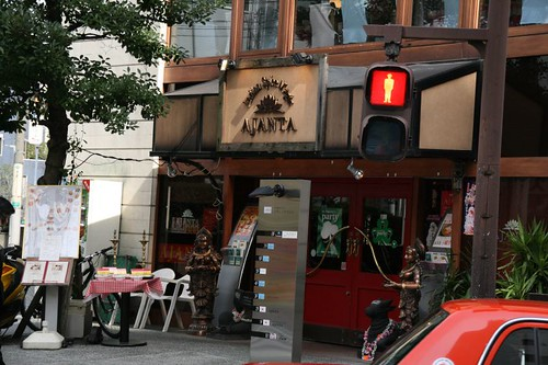 Indian restaurant ajanta indian restaurant ajanta one for Ajanta indian cuisine