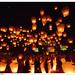 Sky Lanterns Festival in Pingsi 2007 平溪天燈節